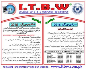 Scholarshi Program 2016 1