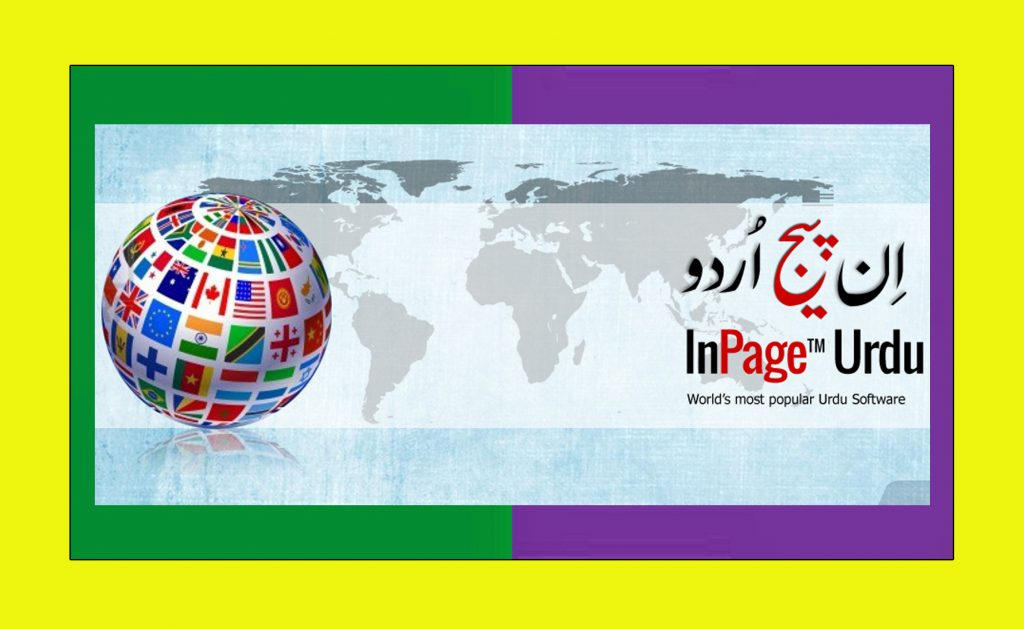 How to easy download and install urdu inpage youtube.