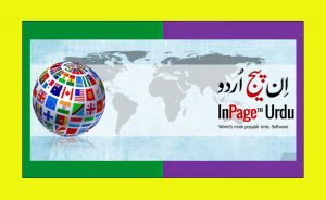 Urdu inpage 2012 full free download yyebygoxakik's blog.