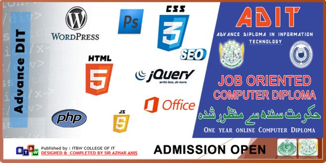 Admission open in ADIT Diploma Courses