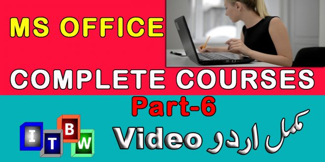 How to Mail Merge in MS Word | Mailing in ms Word in urdu